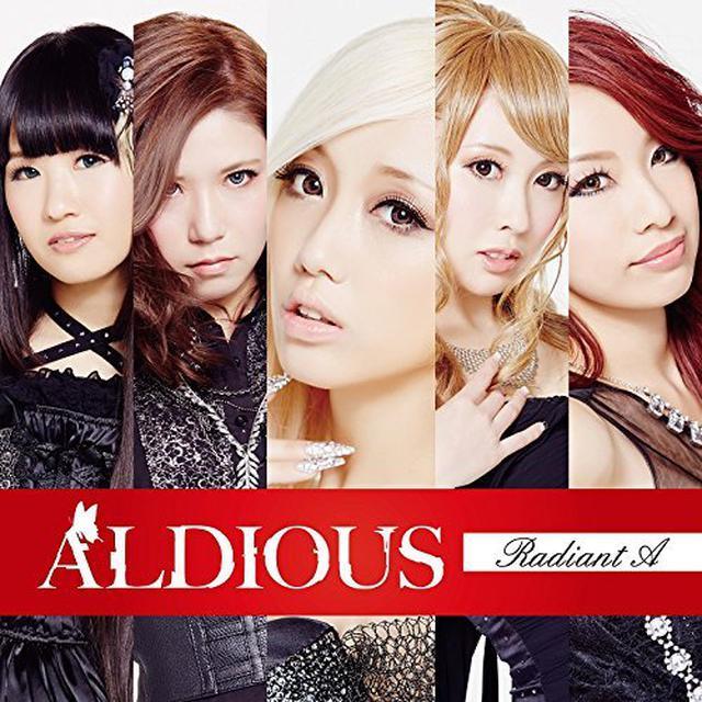 画像9: ヘヴィメタルこそイイ音で聴け!ガールズメタルバンド Aldious の Marina が最新DAP&イヤホンを聴いた