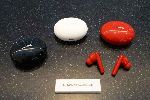 画像: ファーウェイが2021年新製品を発表。ワイヤレスイヤホン「FreeBuds 4i」やウェアラブルデバイス、10インチサイズのタブレットなどラインナップも充実 - Stereo Sound ONLINE
