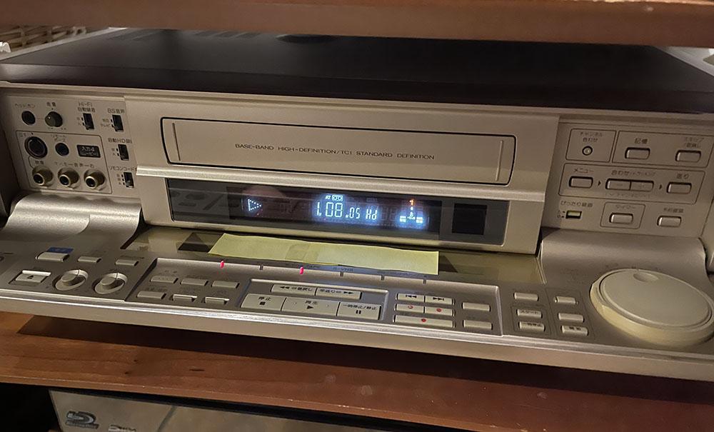 画像: 奇跡的に修理できたビクター「HR-W5」。早期に録画テープのアーカイブを進めなくては
