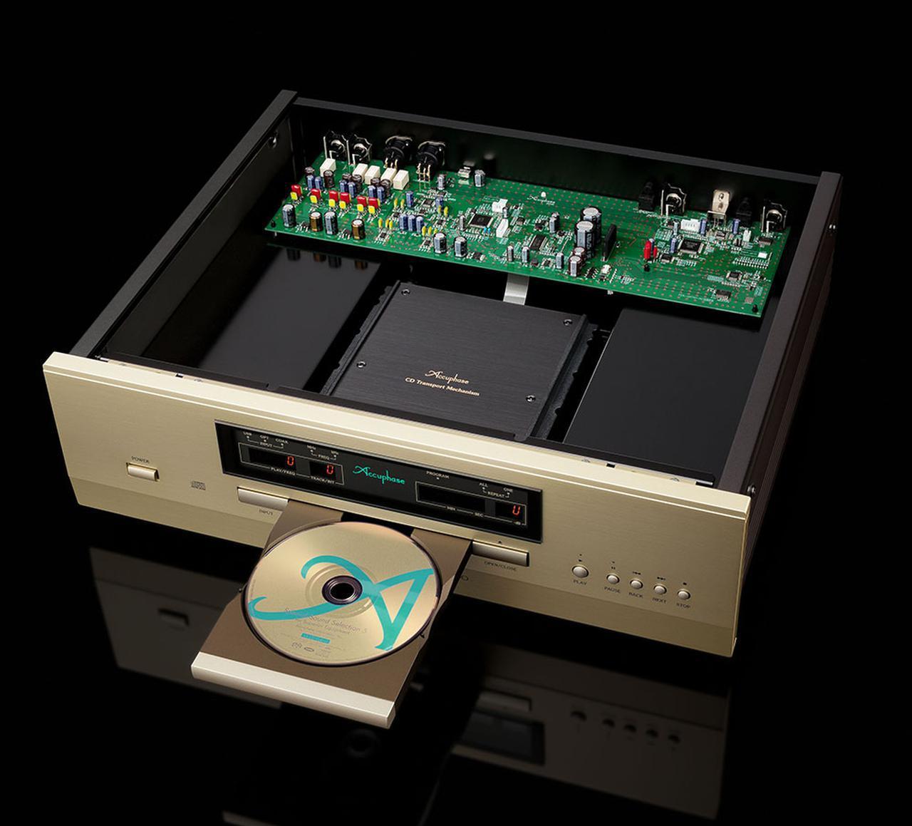 画像3: アキュフェーズ「DP-450」が6月に発売。上位モデルで培った技術が惜しみなく投入された、高品質CD専用プレーヤーに注目