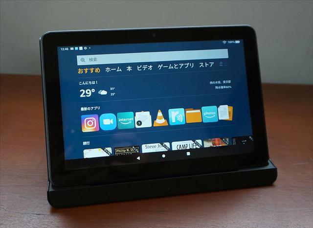 画像: アマゾン「Fire HD 8 PLUS」は、ストリーミングから電子書籍、取材メモまで大活躍のタブレットだった。有線からBluetoothまで、イヤホンを切り替えながらじっくり音楽を聴く - Stereo Sound ONLINE