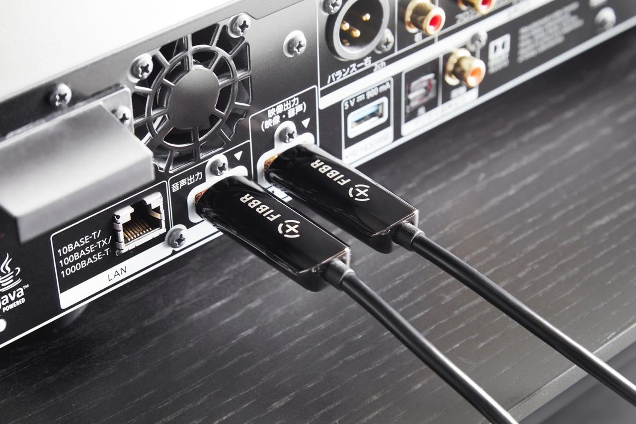 画像3: 絵が違う!音も違う!これぞ破格の表現力。フィバー初の48Gbps、8K対応光HDMIケーブルPure3を試す