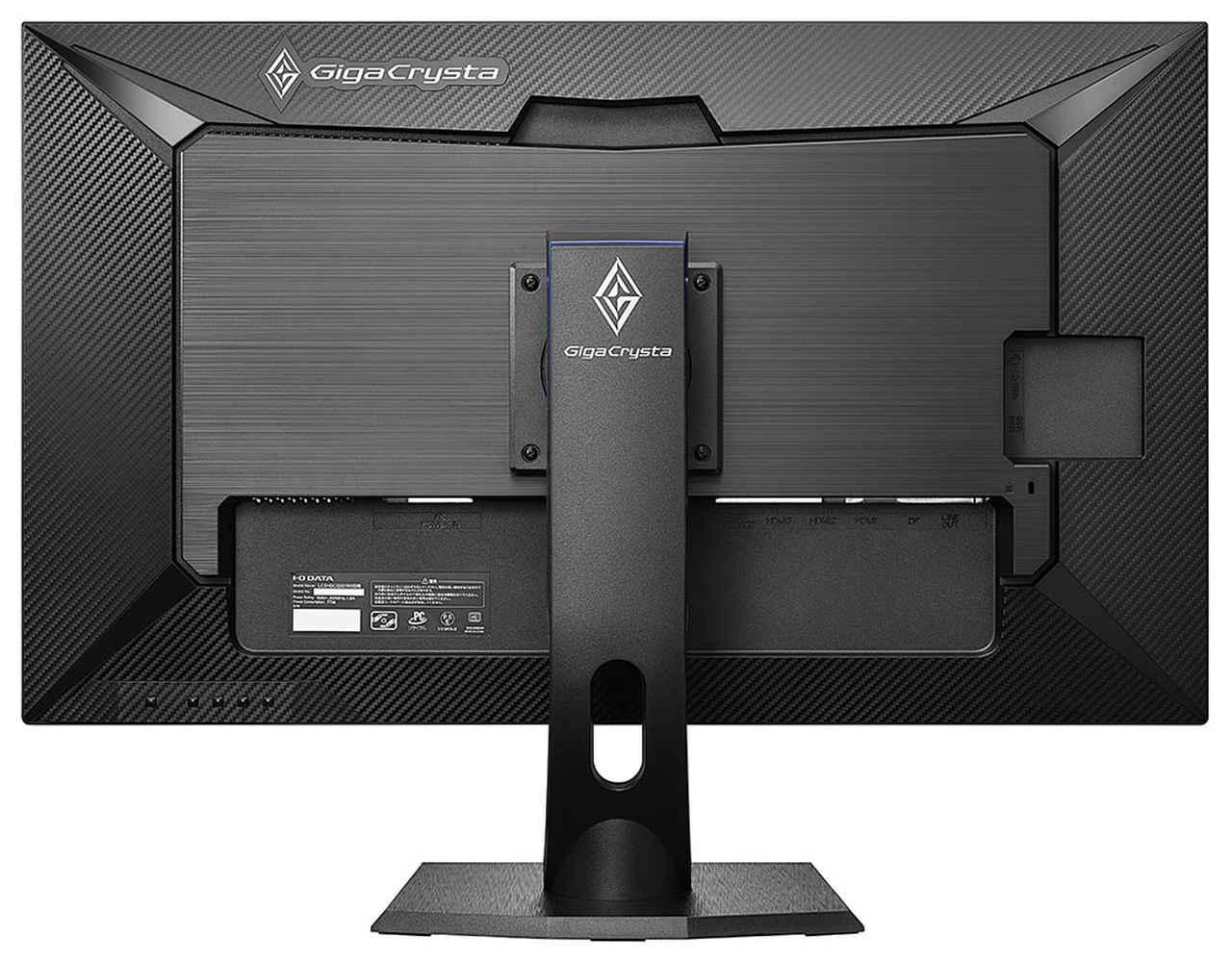 画像1: アイ・オー・データ、GigaCrystaシリーズの最新モデル「LCD-GCQ321HXDB」を5月末に出荷。フレームレート165Hzに対応し、PS5との組み合わせにもぴったりのゲーミングモニター