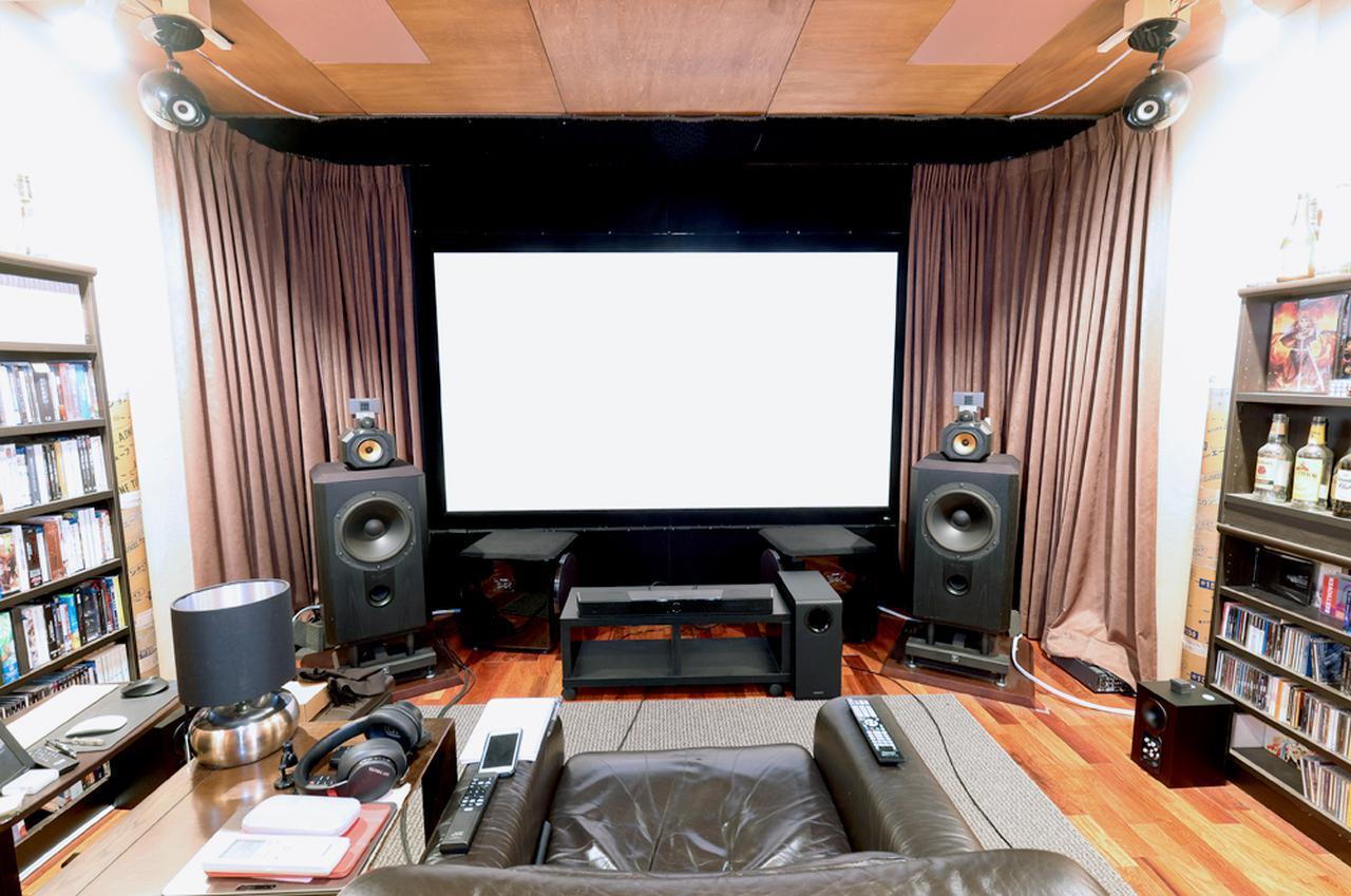 画像: ▲鳥居宅の120インチスクリーンと組み合わせて視聴テストを行なったが、そのサウンドはスクリーンサイズに負けない実力を持っていることが分かった