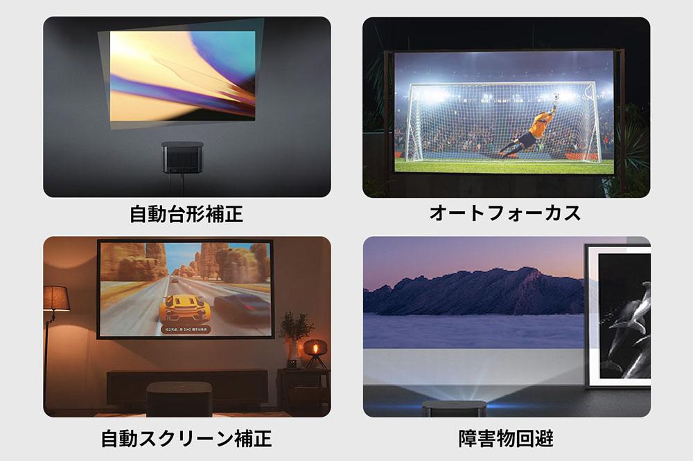 画像: XGIMIの、4K DLPプロジェクター「HORIZON PRO」の先行予約販売が本日スタート。オートフォーカスや自動台形補正機能を備えた、同ブランド初の家庭用モデル