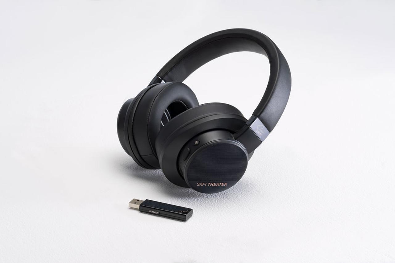 画像: 映画好きにおススメのヘッドホン「CREATIVE SXFI THEATER」をレビュー。ワイヤレスで低遅延&リアルなサラウンドを実現したSuper X-Fi搭載モデル - Stereo Sound ONLINE