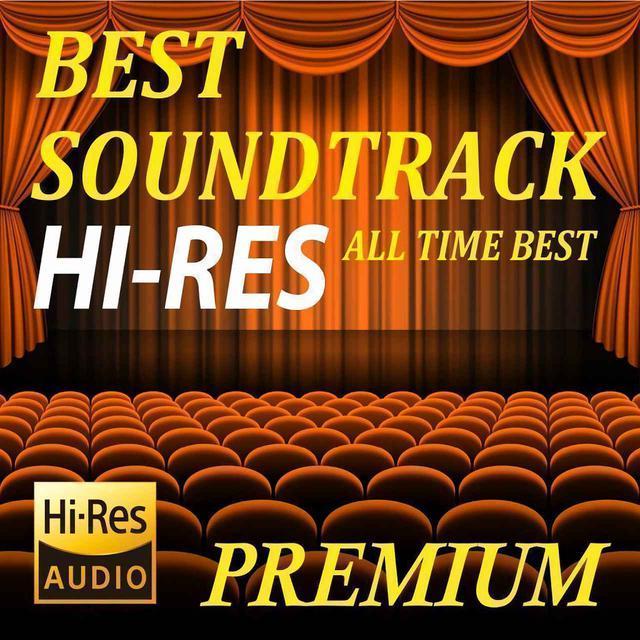 画像: ベスト・サウンドトラック・ハイレゾ・セレクション・プレミアム ~ オールタイム・ベスト~ シーズン2/Hollywood Movie Works