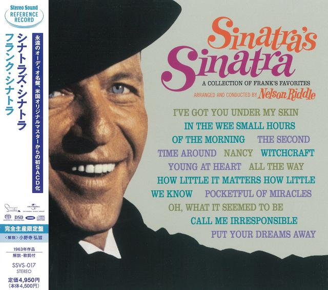 画像3: 名曲・名演奏・名録音の三拍子揃った シナトラ絶頂期の名作をSACDで!