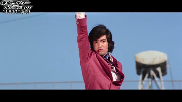 画像: 「仮面ライダー THE MOVIE 1972-1988 4KリマスターBOX」PV youtu.be