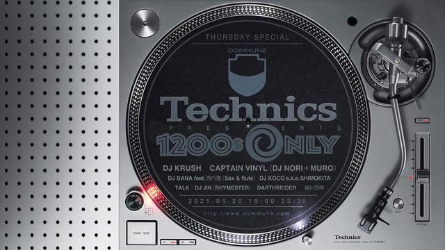画像: 1200s_only   Hi-Fi オーディオ - Technics