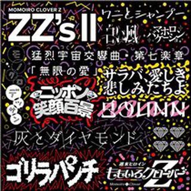 画像: ZZ's Ⅱ - ハイレゾ音源配信サイト【e-onkyo music】