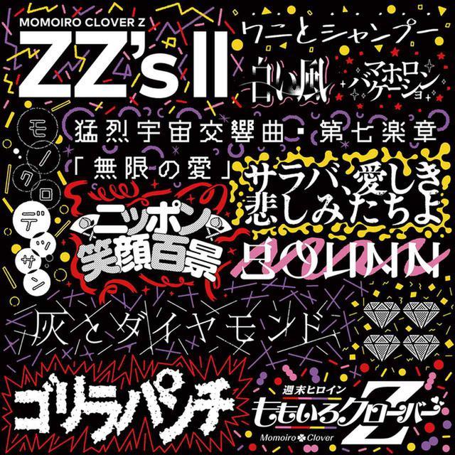 画像: ZZ's Ⅱ/ももいろクローバーZ