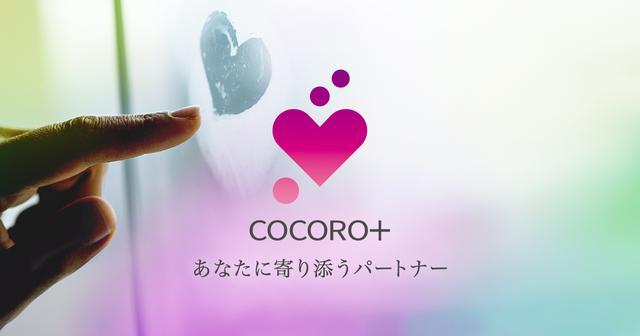 画像: U-NEXT for COCORO VIDEO | COCORO+(ココロプラス) | SHARP(シャープ)のスマート家電向けサービス