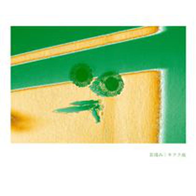 画像: Sounds of Chatsumi - Stems for REMIX - - ハイレゾ音源配信サイト【e-onkyo music】