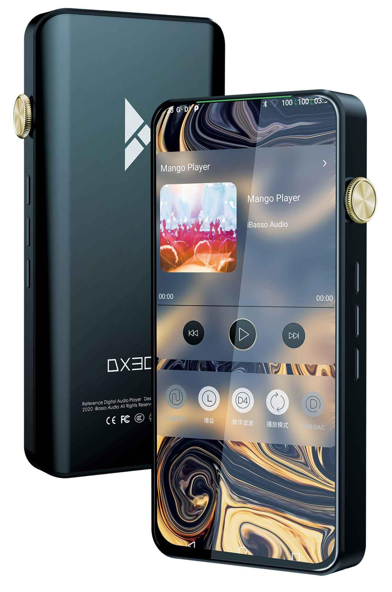 画像1: 第1位:アイバッソオーディオ DX300