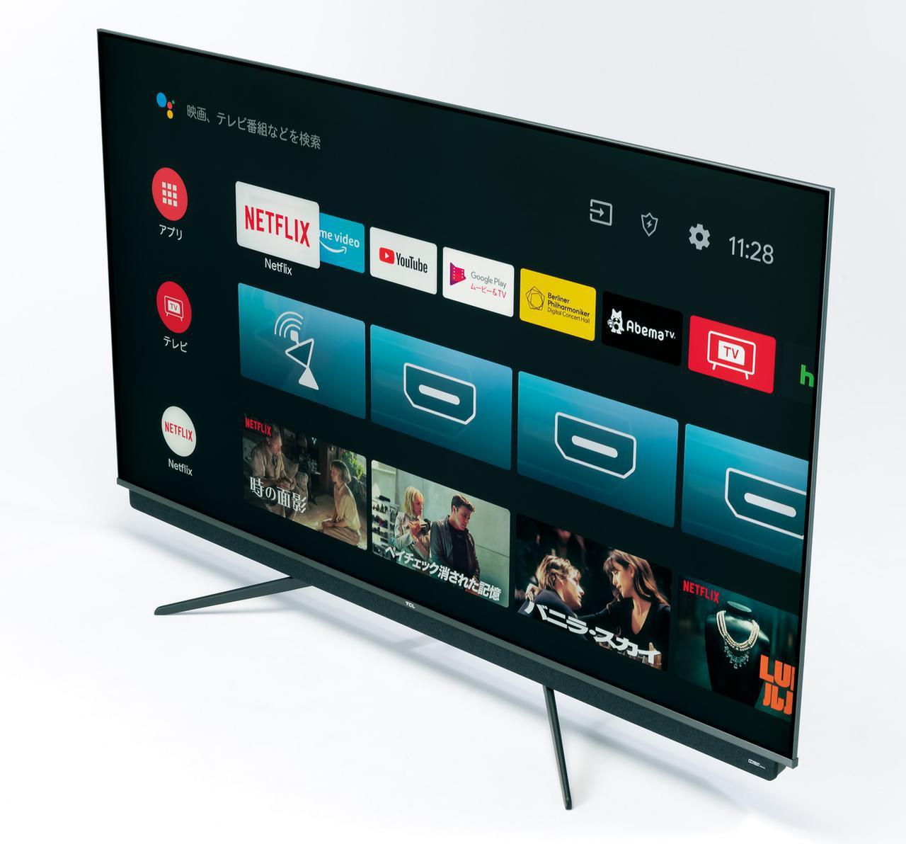 画像2: 映像と音を高い次元で両立。ネット動画に強いTCLテレビに注目!『65C815』『32S5200A』