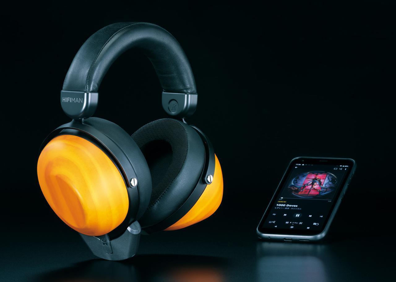画像1: Bluetoothでも変わらない、透明感に溢れた高鮮度サウンド!HIFIMAN『HE-R10 Dynamic Version』