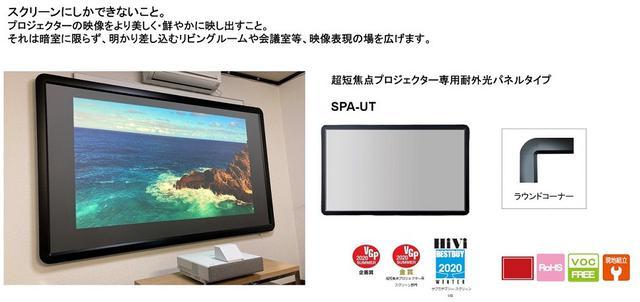 画像: Stylist SPA-UT|株式会社キクチ科学研究所 公式WEB