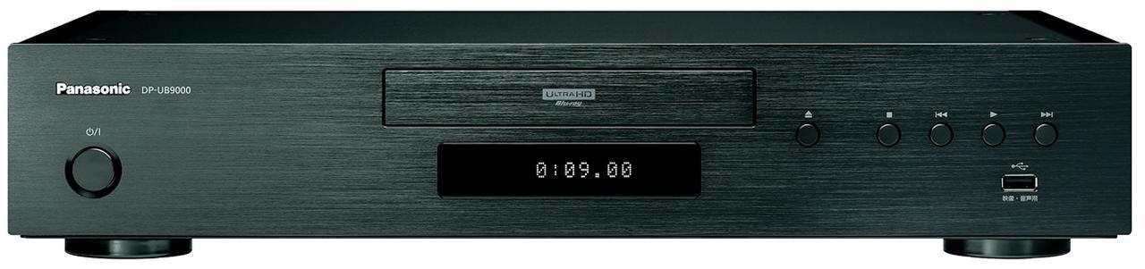 画像1: 第1位:パナソニック DP-UB9000 (Japan Limited)