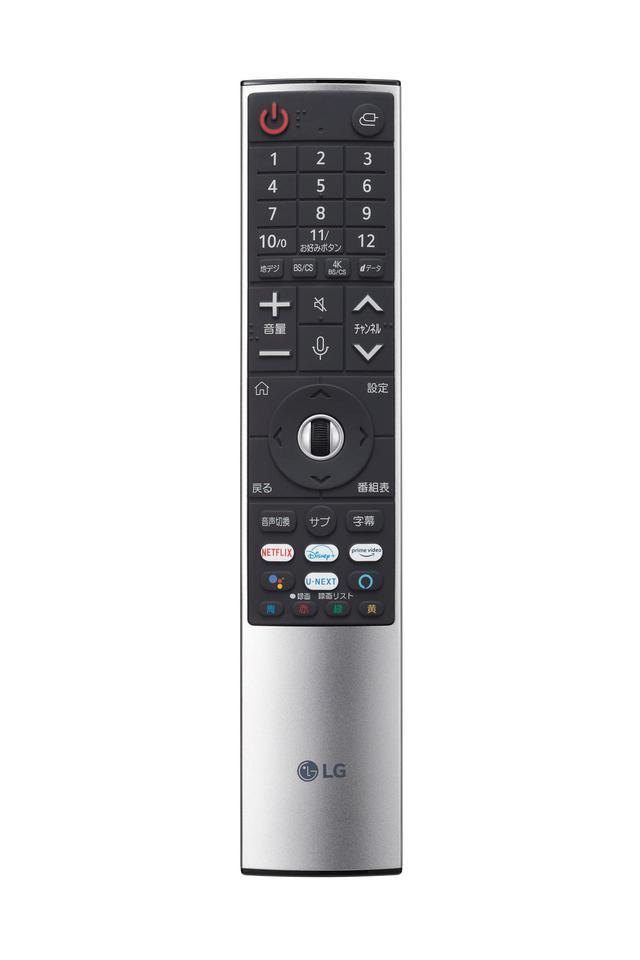 画像: リモコン下部には「Netflix」「ディズニープラス」「Amazon Prime Video」「U-NEXT」サービスへのダイレクトボタンを装備している。「U-NEXT」ボタンの両隣には「Google Assistant」と「Amazon Alexa」ボタンが備わる