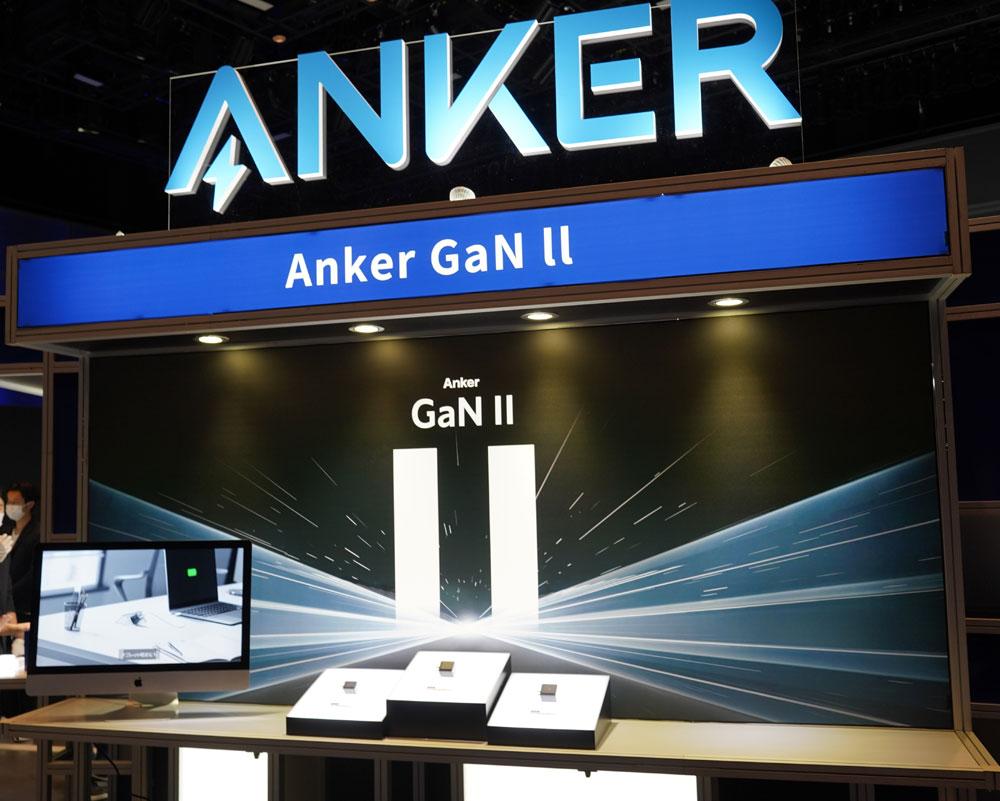 画像: ▲Anker独自技術「Anker GaN II」を搭載したUSB急速充電器「Nano II」シリーズ。30W、45W、65Wをラインナップ