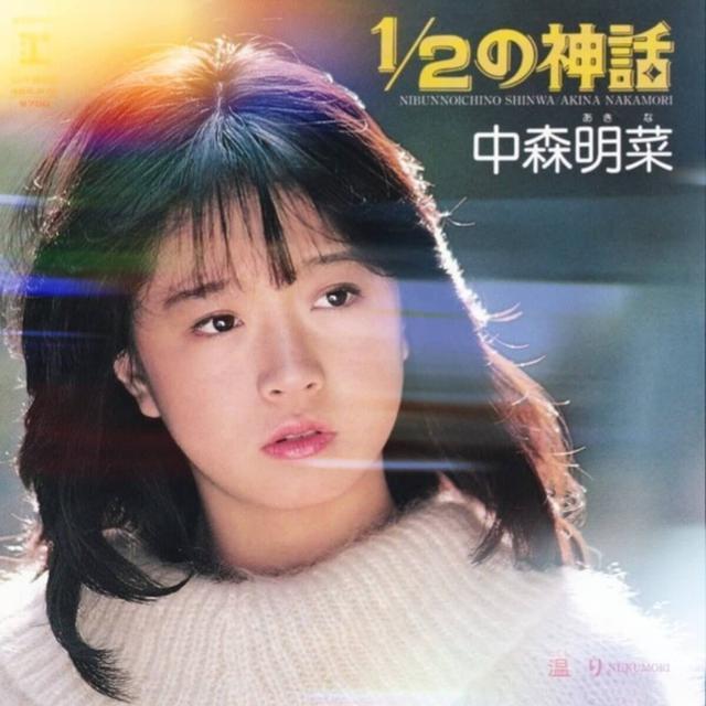 画像: 中森明菜特設サイト | Warner Music Japan Inc.