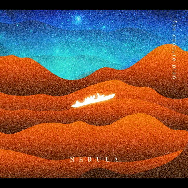 画像: NEBULA / fox capture plan on OTOTOY Music Store