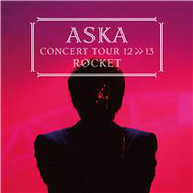 画像: ASKA CONCERT TOUR 12>>13 ROCKET - ハイレゾ音源配信サイト【e-onkyo music】