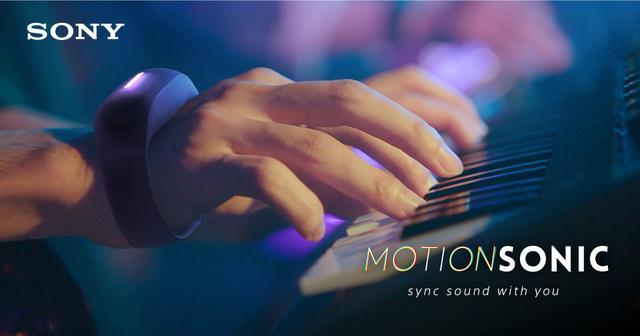 画像: MOTION SONIC