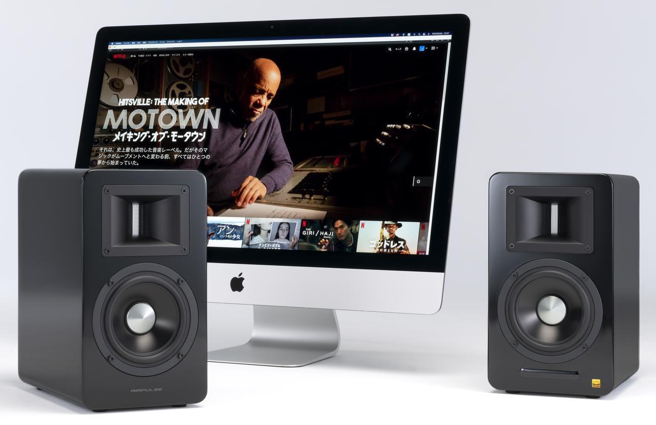 画像: エアパルスのDAC内蔵アクティブスピーカー「A100 BT5.0」は、あらゆる環境で力を発揮する万能性が魅力 - Stereo Sound ONLINE