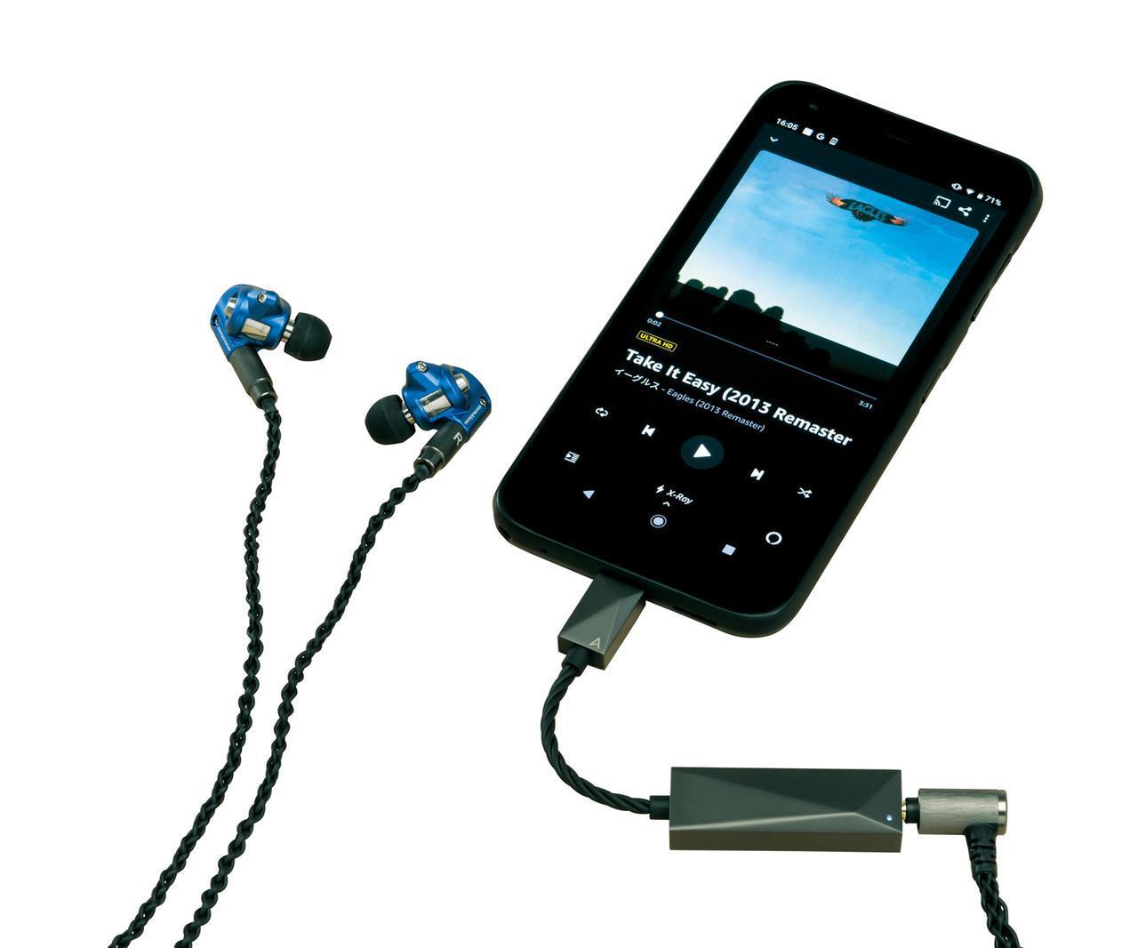 画像: その差歴然。生々しさが違う! スマホ+イヤホンでいい音を楽しむ。Astell & Kern『PEE51 AK USB-C Dual DAC Amplifier Cable』 - Stereo Sound ONLINE