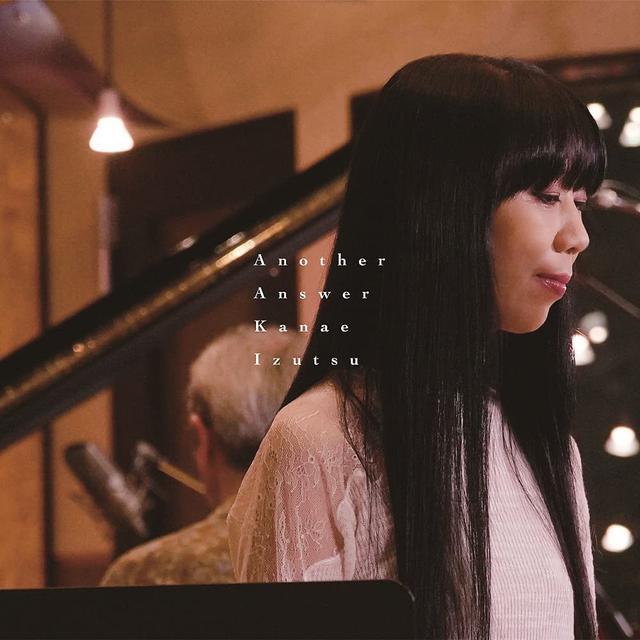 画像: 井筒香奈江の新作『Another Answer』 CD(ジェリーフィッシュLB053〜4)¥3,960(税込)