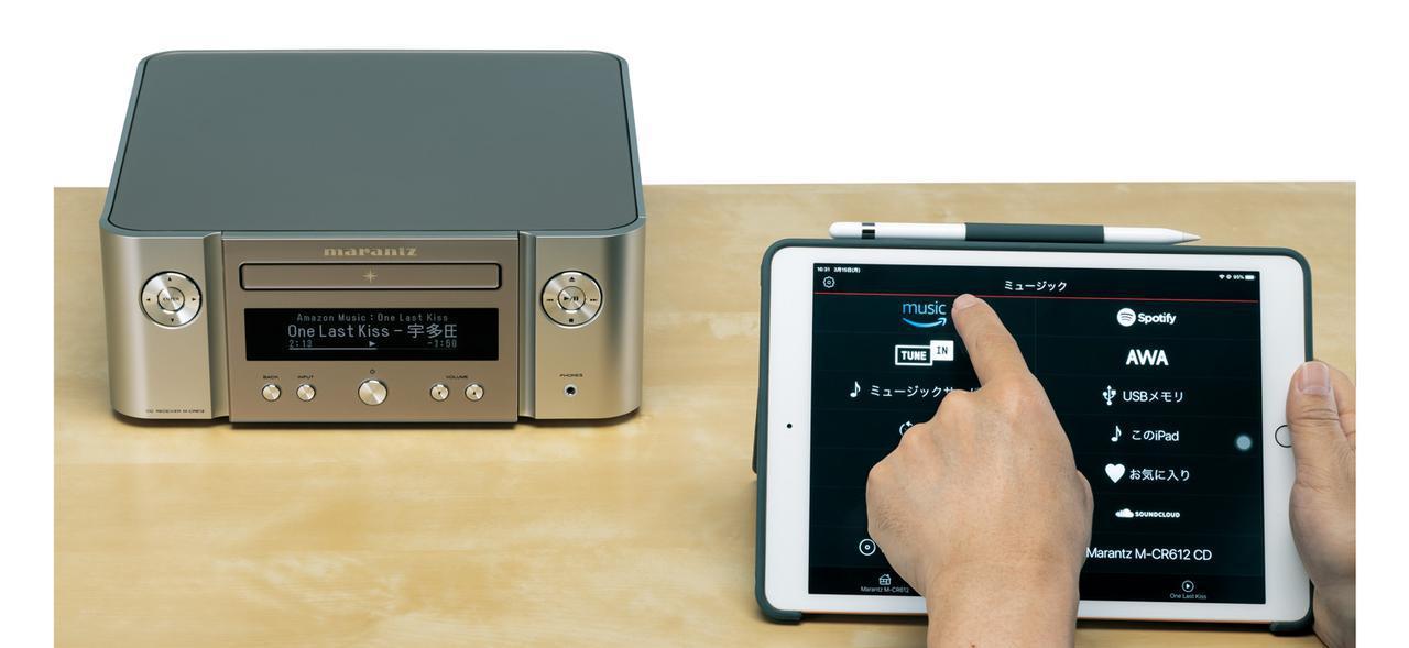 画像: 『HEOS』高音質サブスクを「快適+いい音」で楽しむ - Stereo Sound ONLINE