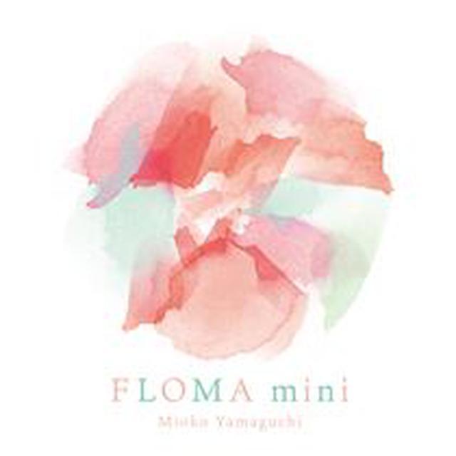 画像: FLOMA mini - ハイレゾ音源配信サイト【e-onkyo music】