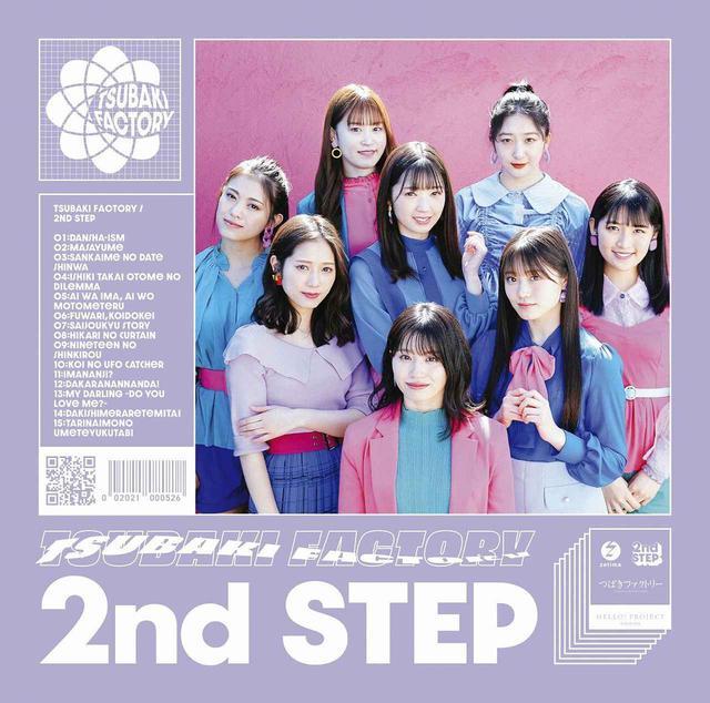 画像: 2nd STEP / つばきファクトリー