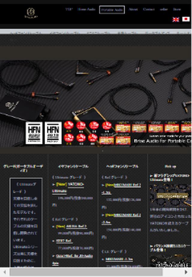 画像: Briseaudio Exclusive earphone cable for IE900( Sennheiser ゼンハイザー)
