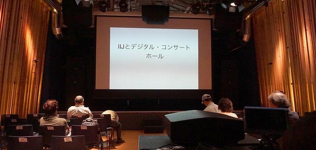 """画像: """"4K + 96kHz/24ビットハイレゾサウンド""""で、ベルリン・フィルの会場にトリップ! IIJが開催したデモンストレーションで、名コンサートの現場を疑似体験した - Stereo Sound ONLINE"""
