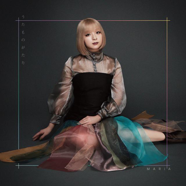 画像: うたものがたり / MARiA on OTOTOY Music Store