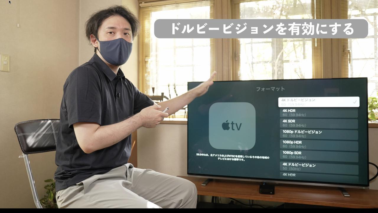 画像: 収録は秋山 真さんのプライヴェートスペースで行ないました。お使いのテレビはREGZA 55X8400です!