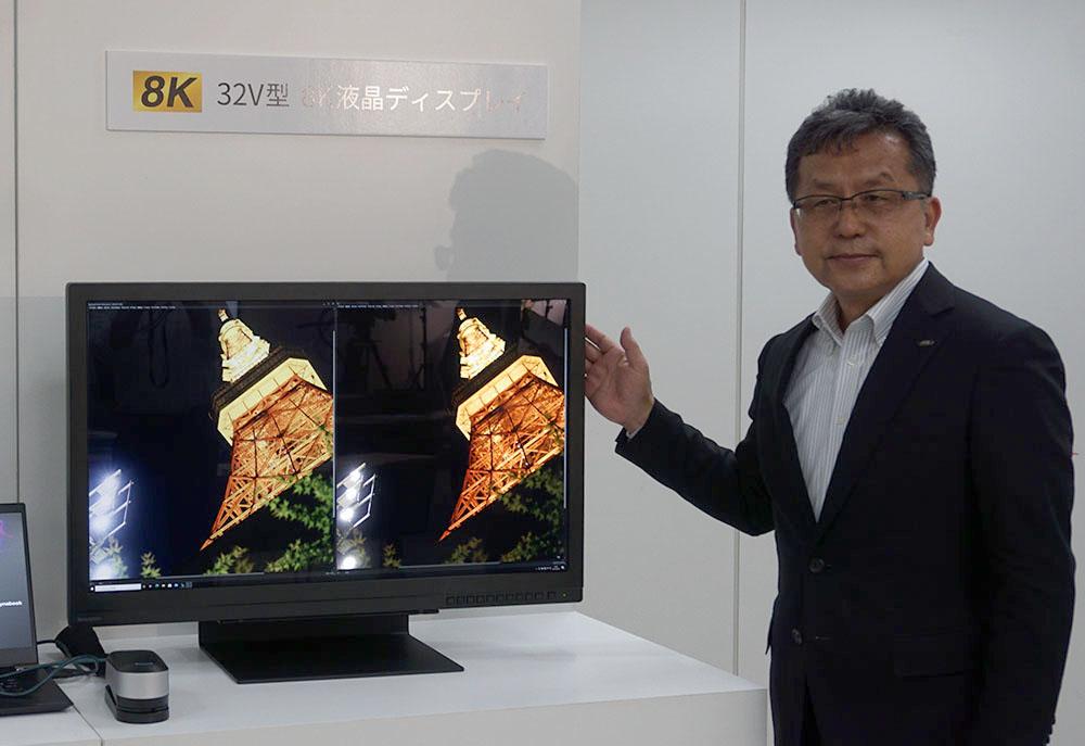 画像: シャープ株式会社 スマートディスプレイシステム事業本部 デジタルイメージングソリューション事業部 部長の村松佳浩さん