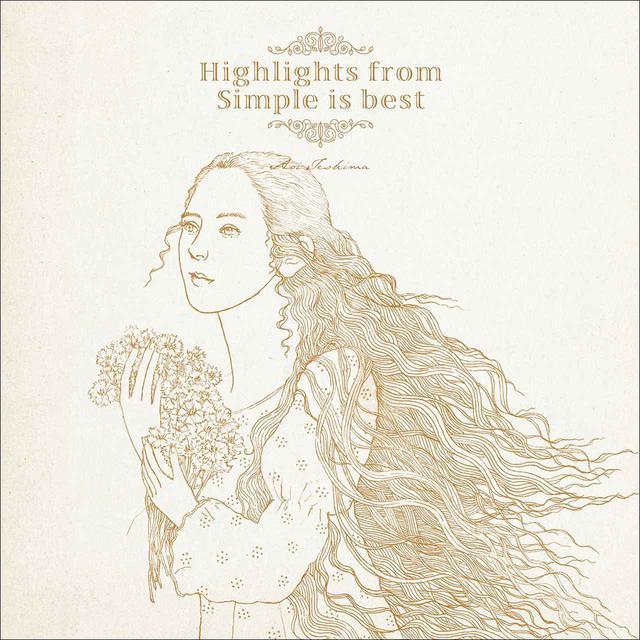 画像: Highlights from Simple is best / 手嶌 葵