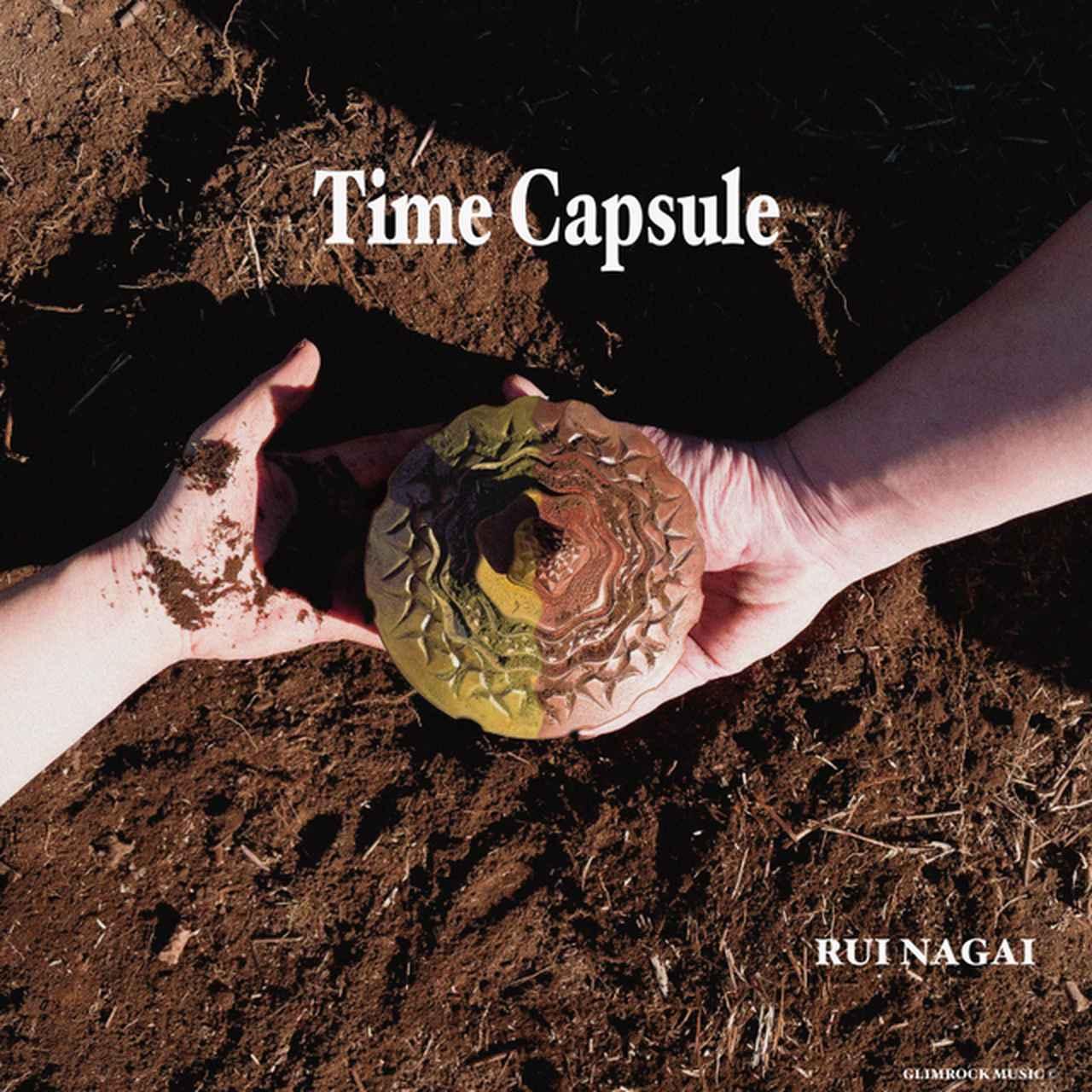 画像: Time Capsule / 永井ルイ on OTOTOY Music Store