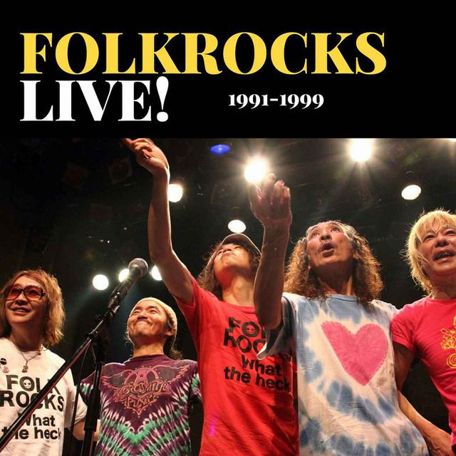 画像: フォークロックス LIVE! 1991~1999 / 中野督夫