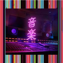 画像: 音楽 - ハイレゾ音源配信サイト【e-onkyo music】