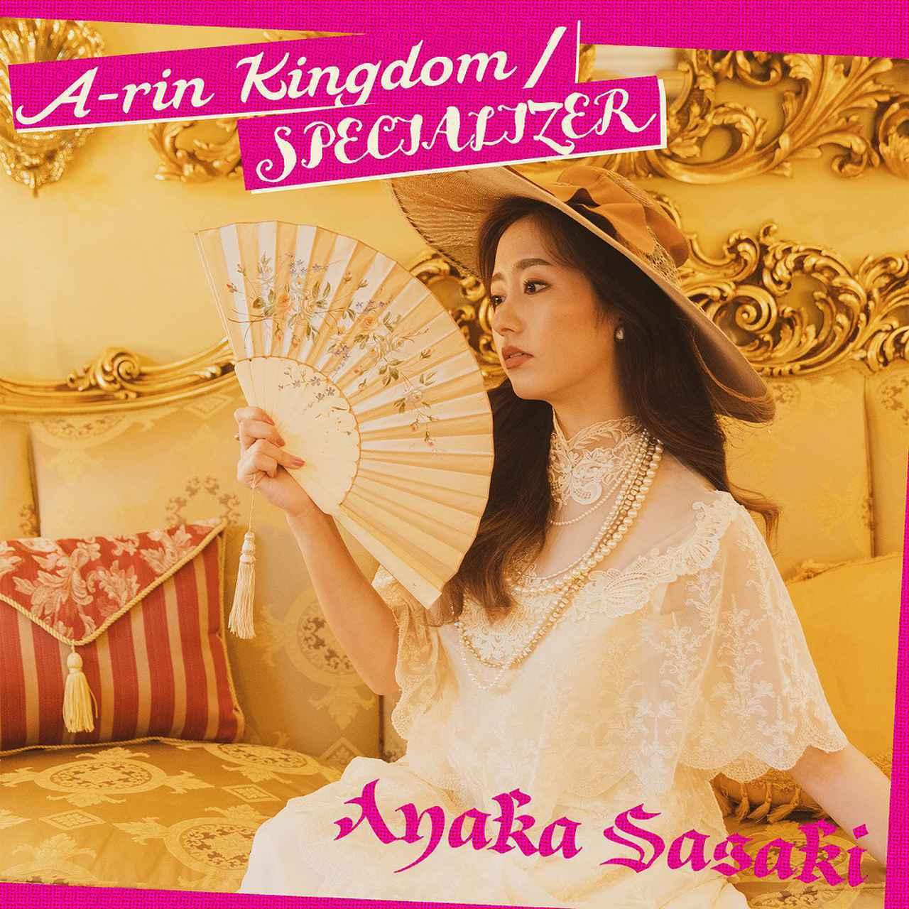 画像: A-rin Kingdom/SPECIALIZER / 佐々木彩夏