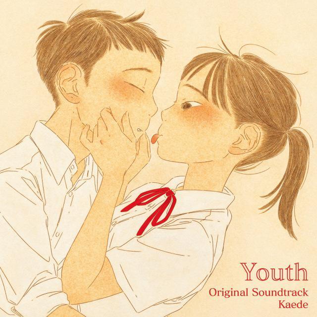 画像: Youth - Original Soundtrack / Kaede, 佐藤優介 on OTOTOY Music Store