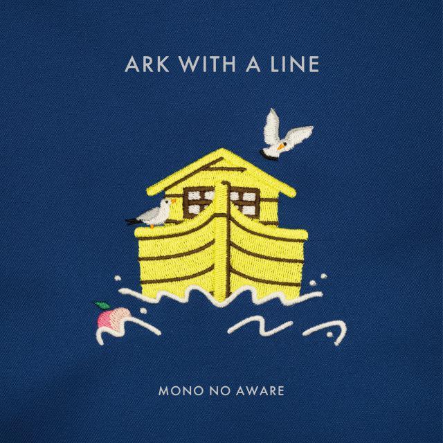 画像: 行列のできる方舟 / MONO NO AWARE on OTOTOY Music Store