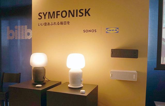 画像: イケア×SONOSのコラボによる新ブランド「SYMFONISK」が誕生。生活環境に自然に溶け込み、快適なサウンドが楽しめるWiFiスピーカーが、2月1日に発売される - Stereo Sound ONLINE