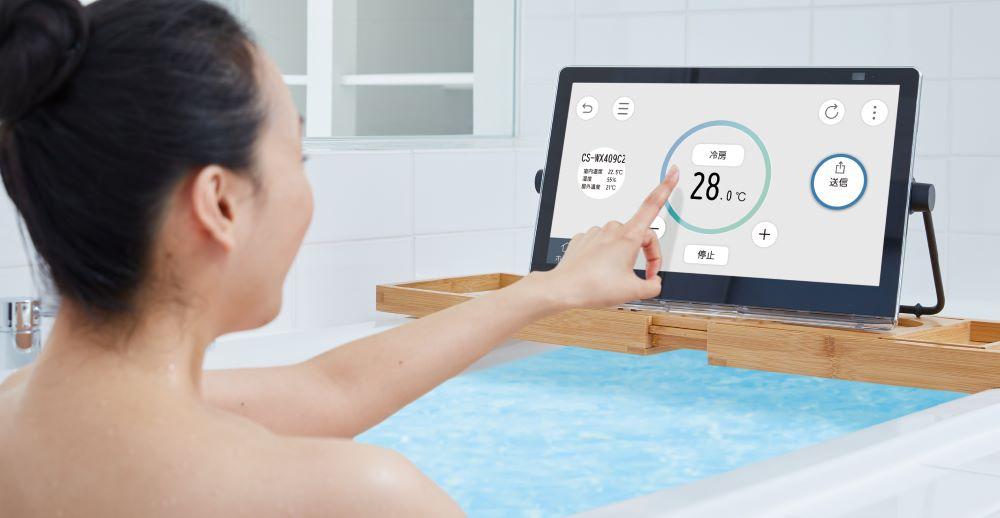 画像: お風呂ビューイングのイメージ