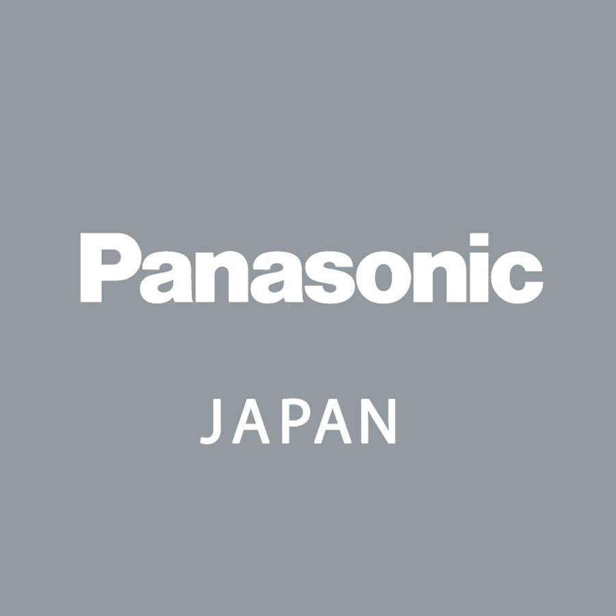 画像: Panasonic Japan(パナソニック公式)